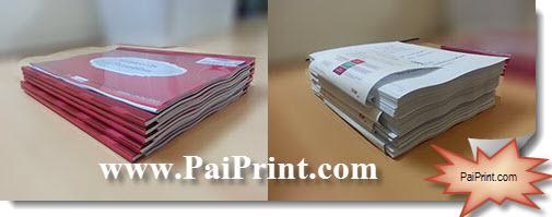 ปริ้นสีกระดาษโฟโต้สันรูดสีแดง