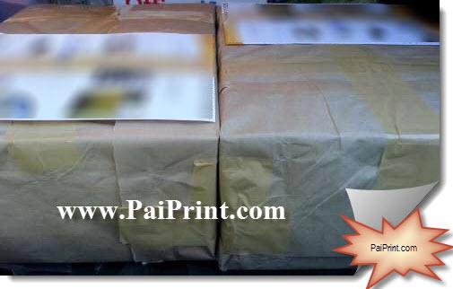 โบชัวร์ 4สี A4 10,000แผ่น ไม่พับ กระดาษ80g พร้อมบริการส่ง