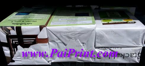 โบชัวร์ พิมพ์โบชัวร์สี พิมหน้าเดียวหรือสองด้าน กระดาษ80g อาร์ตมัน128g สีสวยสด