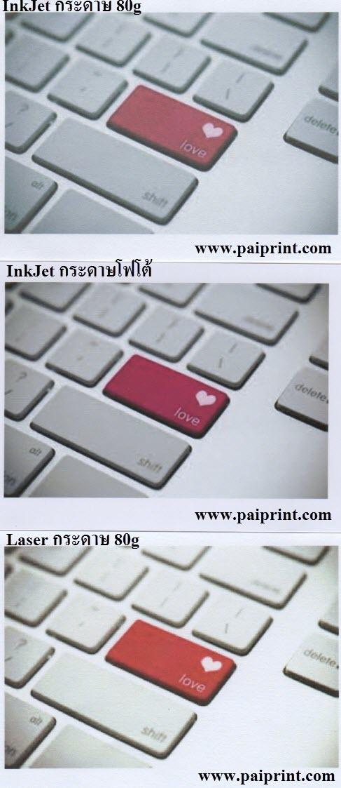 img037 - Copy