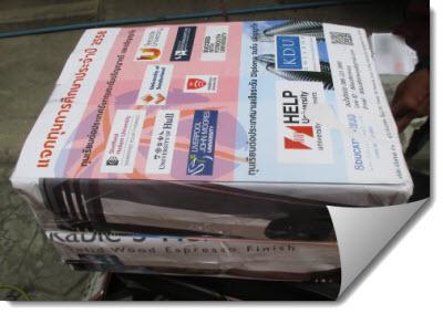 รับผลิตโบรชัวร์A3 พิมพ์สีA3 บริการจัดส่งถึงที่