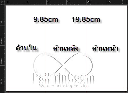 guide_2พับ1