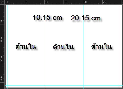 guide_2พับ2